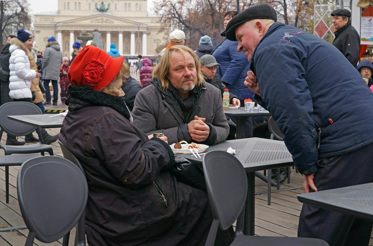 Странное трио - Елена Жукова