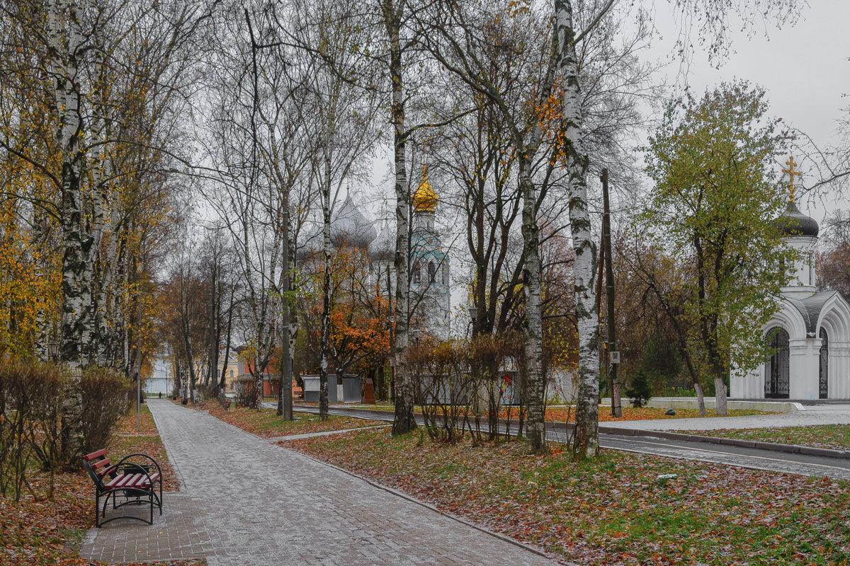 осень в Вологде - Moscow.Salnikov Сальников Сергей Георгиевич