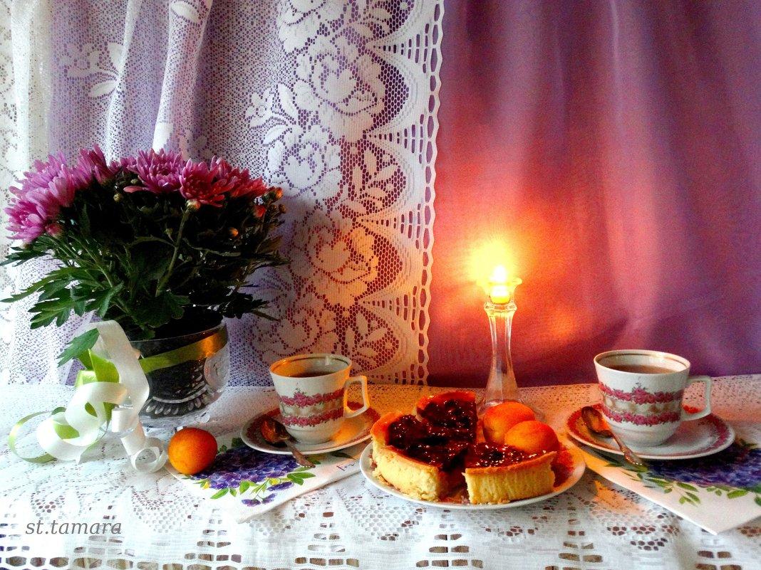 Вечерний чай с тортом... - Тамара (st.tamara)