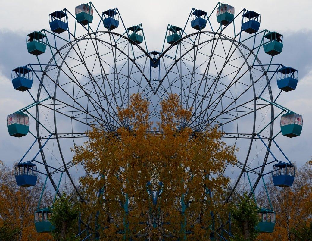 Колесо в парке - Savayr