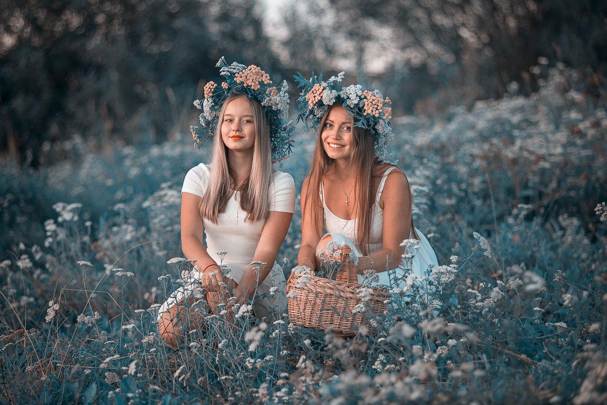 лето - Людмила