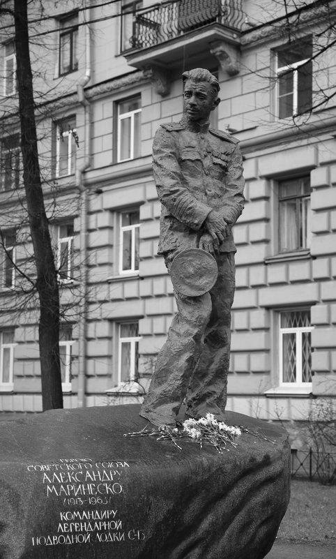 А.И.Маринеско. - юрий