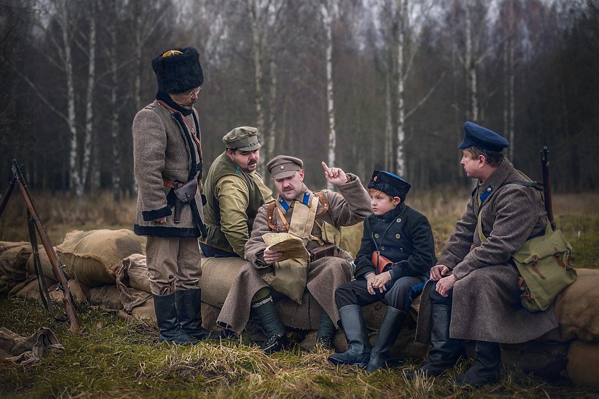 Приказ из ставки - Виктор Седов