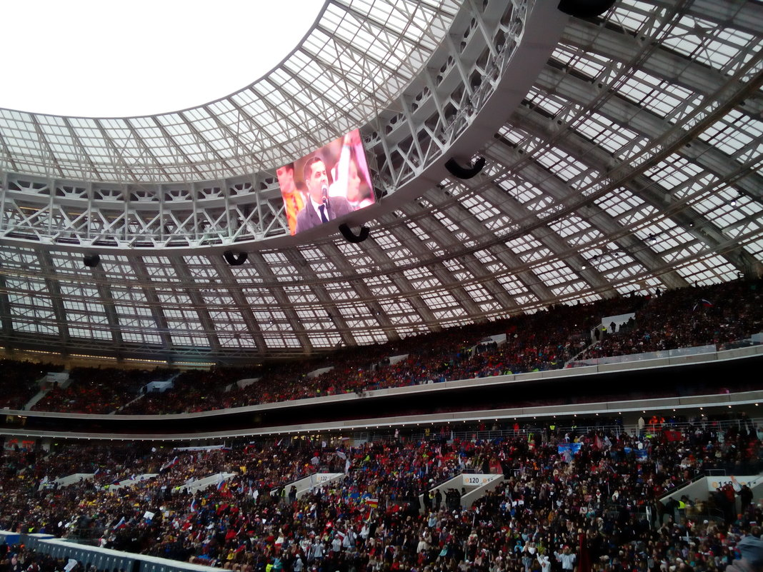 Митинг-концерт «Россия объединяет» - Центр Юность