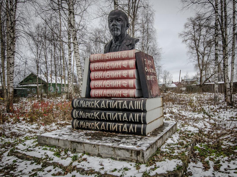 """""""Начитанный """"Ленин - Наталья Левина"""