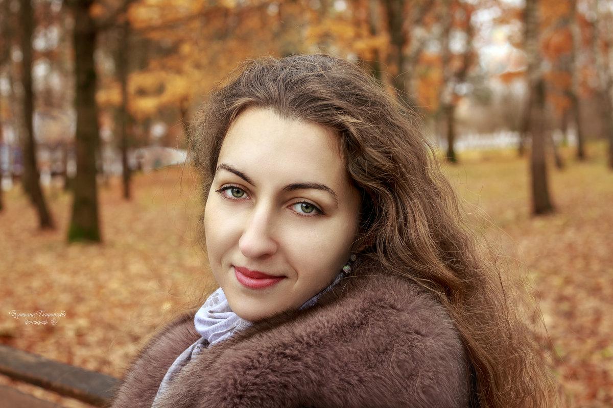 В парке - Татьяна Баценкова