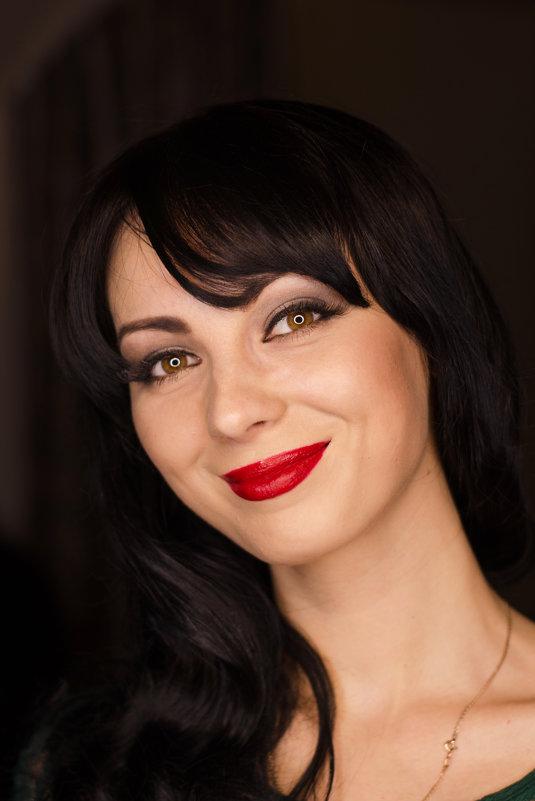 Алёна - Екатерина Рябова
