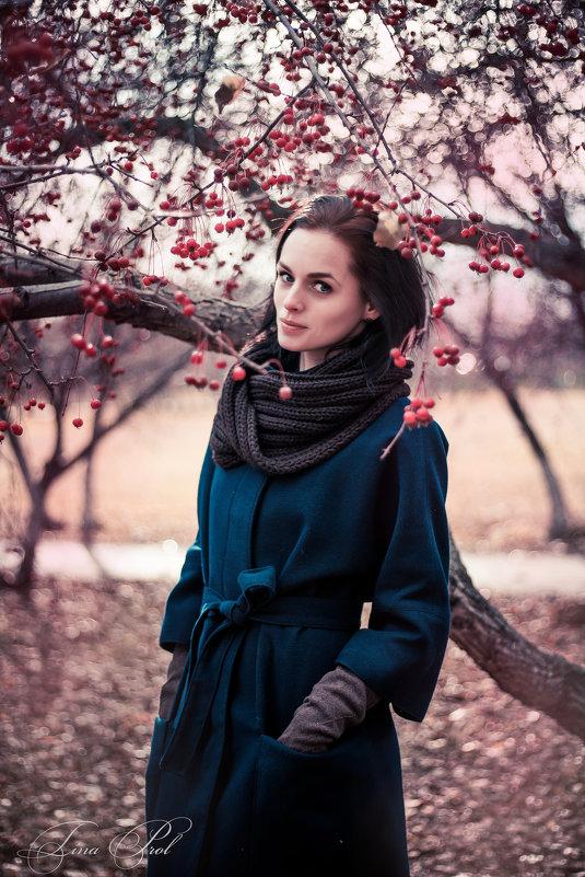 Красная осень - Кристина Пролыгина