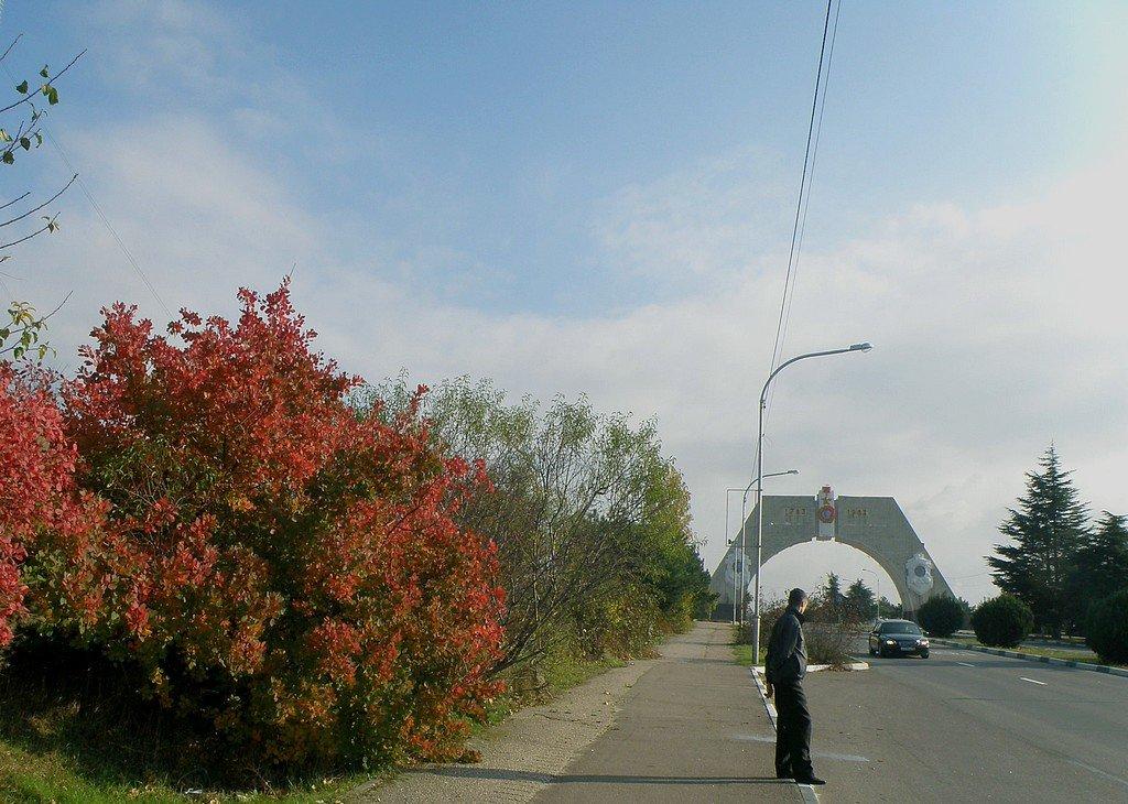 Осень украшает - Александр Рыжов