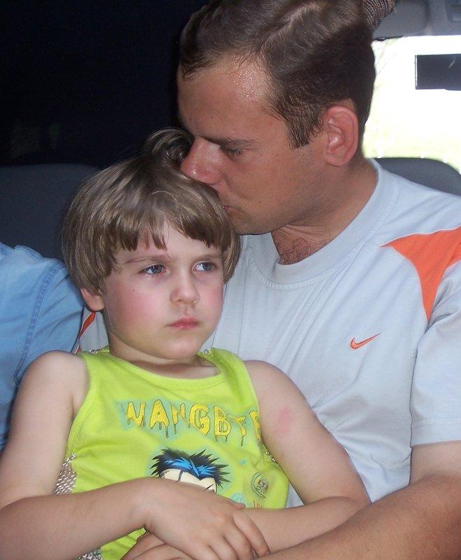 Отец и  сын - Надежда