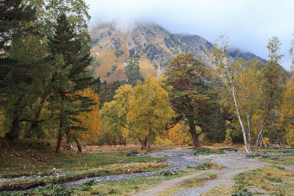 Осень в Архызе - Леонид Сергиенко