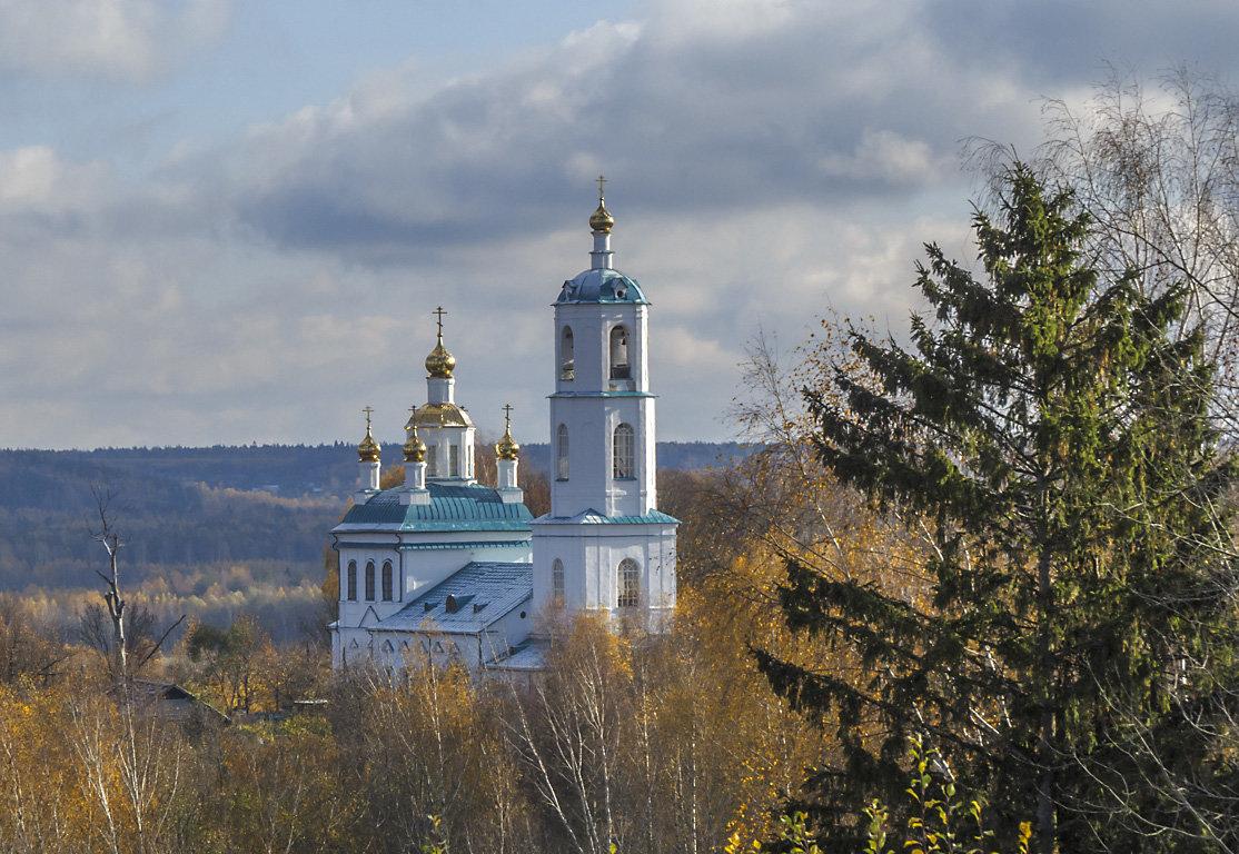 Осенним днем - Сергей Цветков