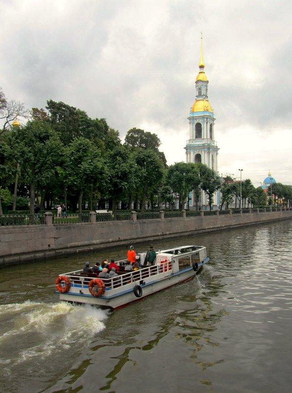 Крюков канал - Сергей Карачин