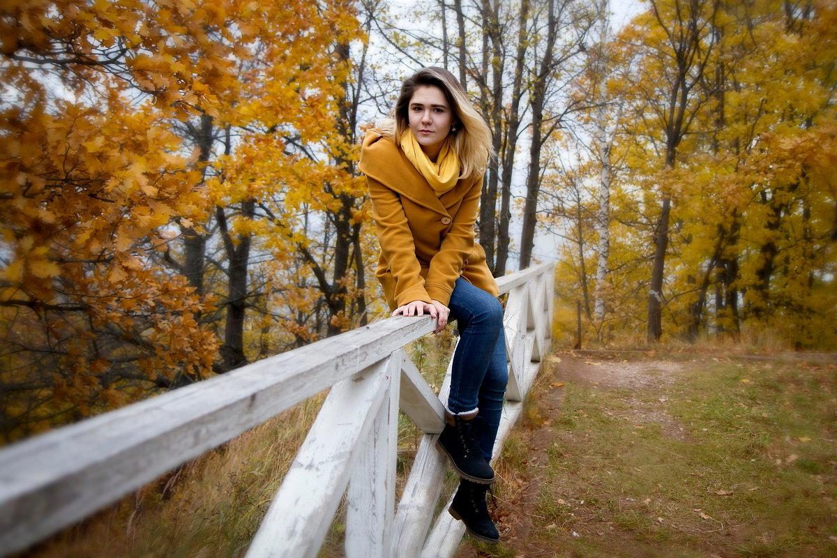 Осень - Светлана Мокрушина