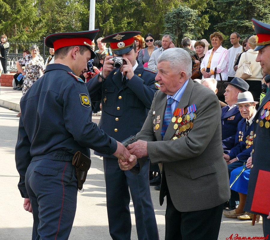 Желаю быть в кондиции, сегодня - в День милиции!:) - Андрей Заломленков