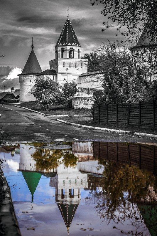 Осенняя осень - Евгений Балакин