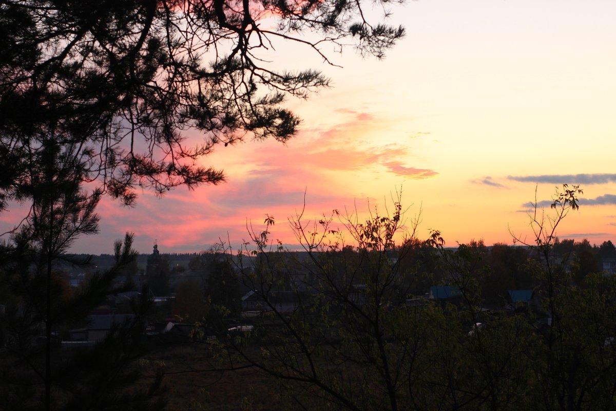 Осени закат багряный... - Валерий Скобкарёв