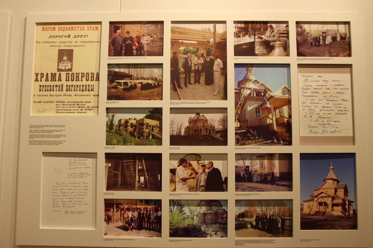 Мемориальный музей В.С. Золотухина - Олег Афанасьевич Сергеев