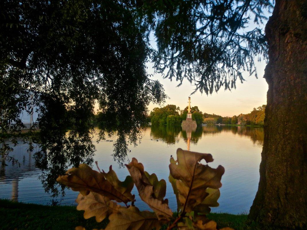 осень в Пушкине - Елена