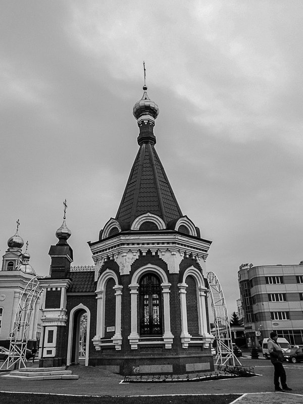 часовня - Юлия Денискина