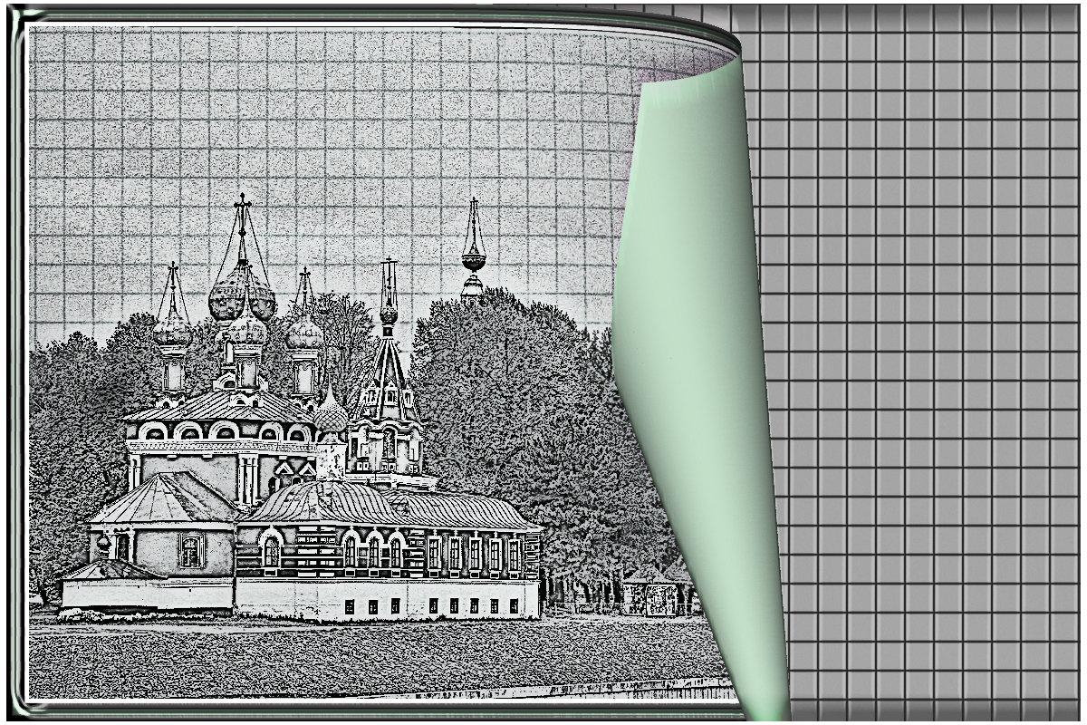 Листая страницы - Nikolay Monahov