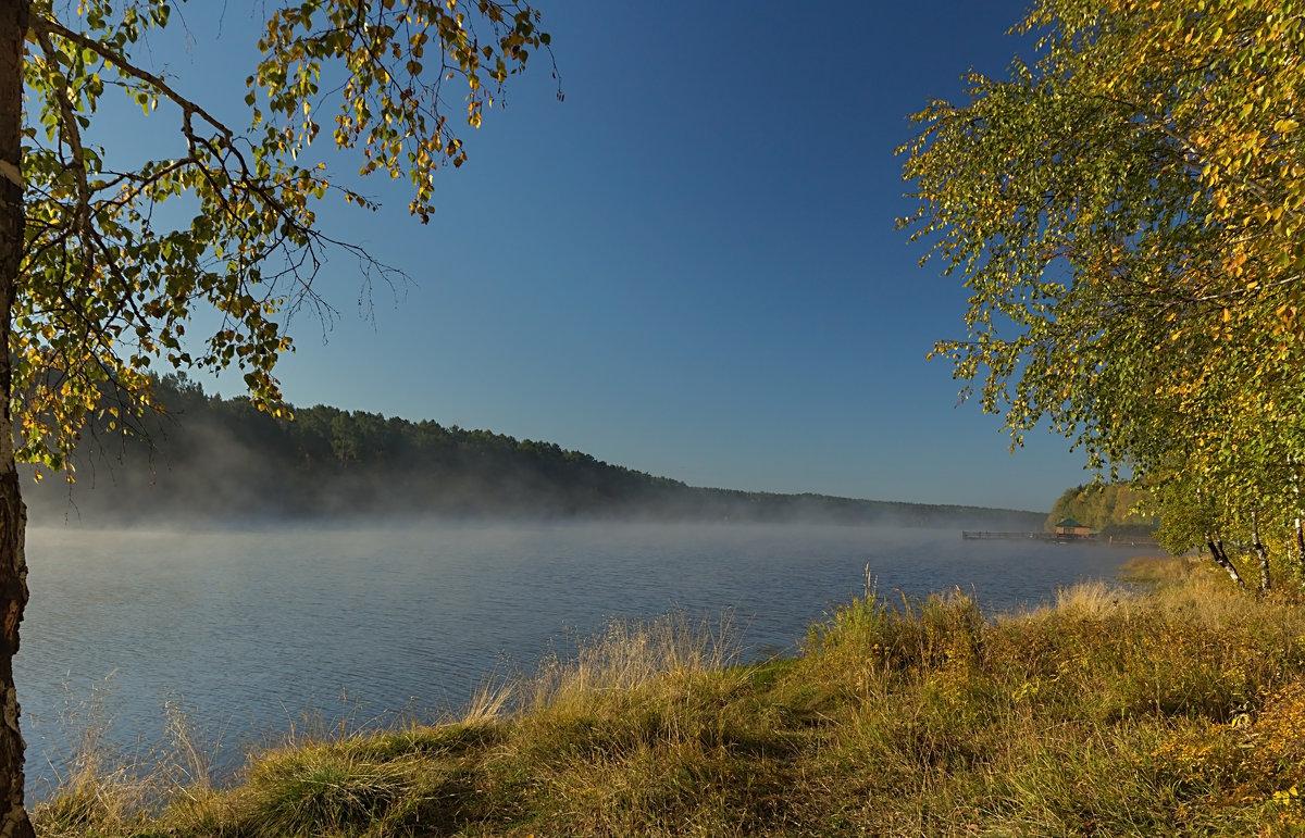картинки сентябрьское утро