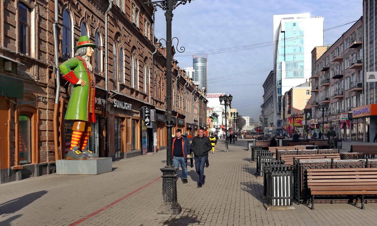 Пешеходная улица Вайнера в Екатеринбурге. - Пётр Сесекин