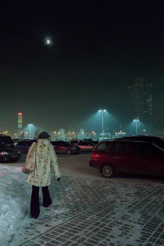 ----- - Галина Щербакова