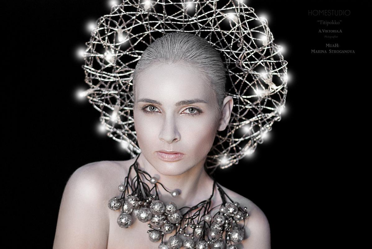 Инопланетное - Виктория Андреева