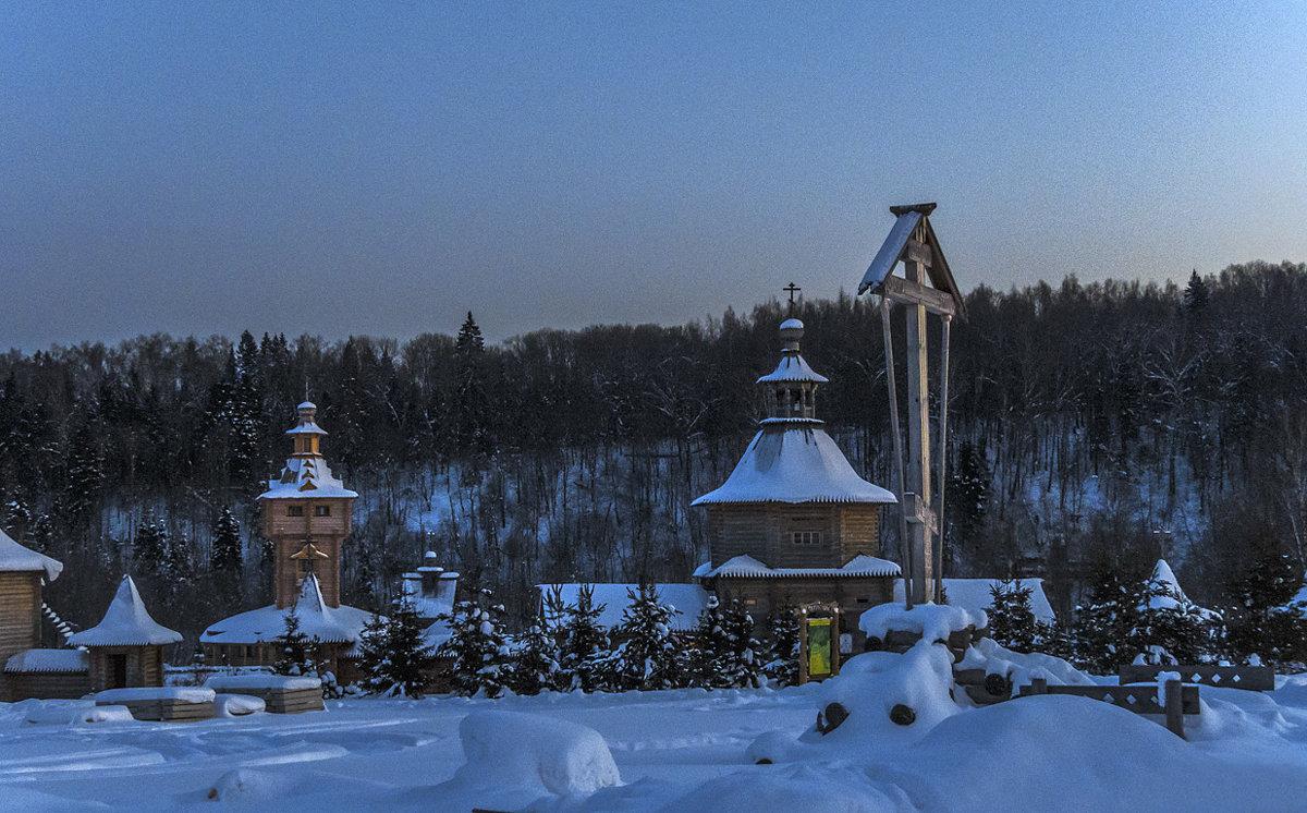 Вечер на Святом источнике - Сергей Цветков