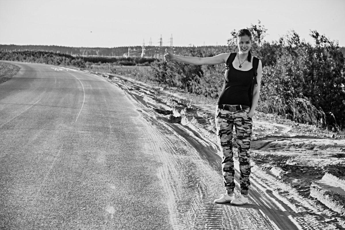 Автостопом по миру - Анастасия