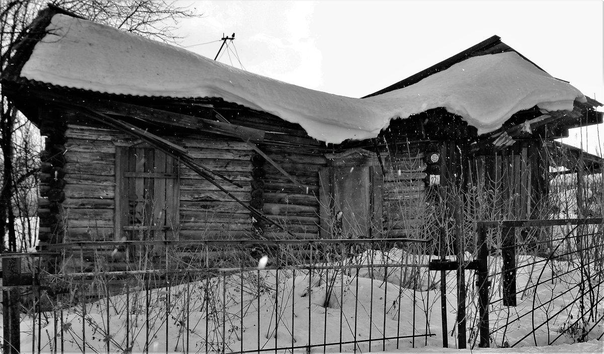 Здесь больше никто не живет... - Дмитрий Радков