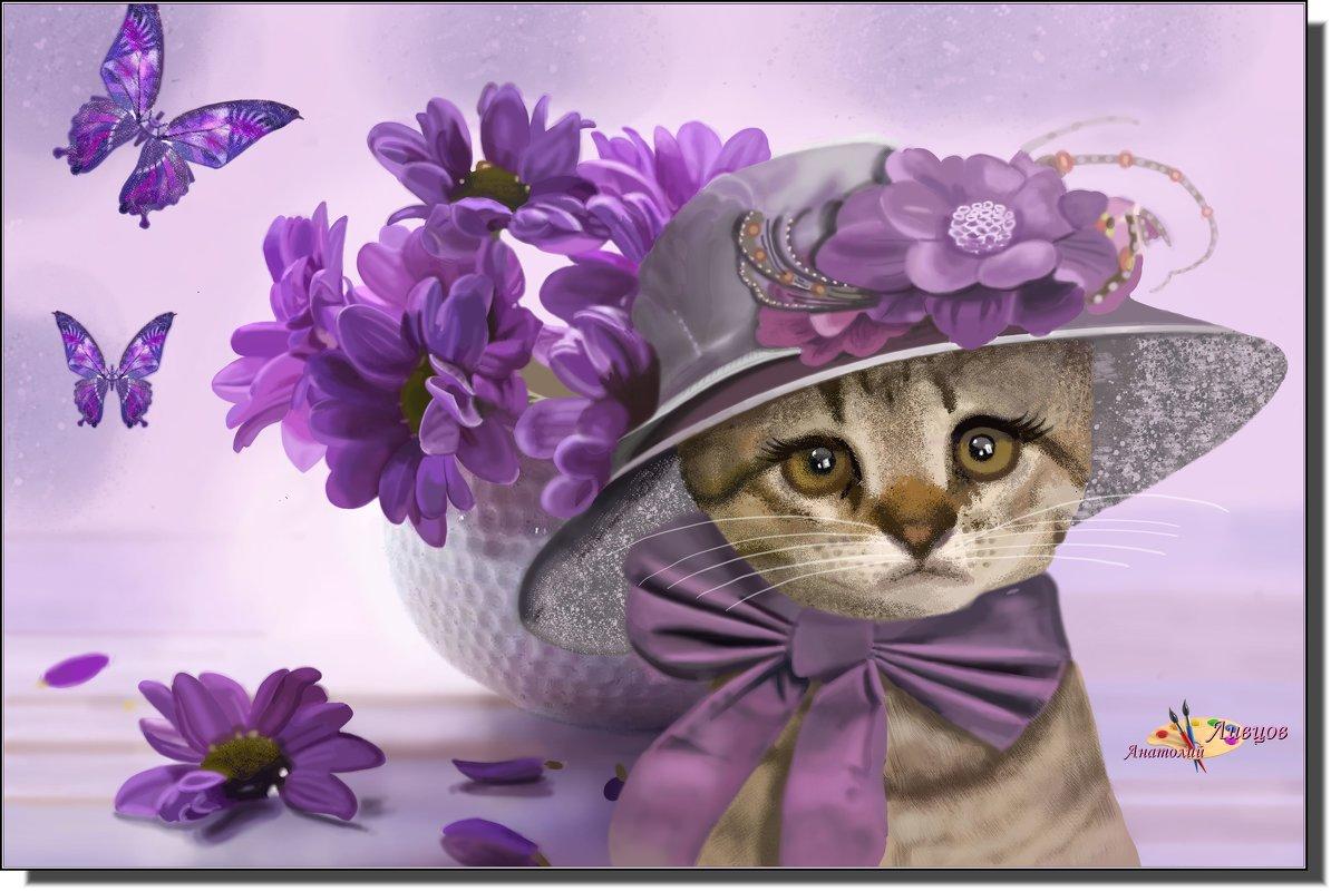 Котёнок в шляпе  (работа выполненная на графическом планшете Huion.) № 10 - Anatol Livtsov