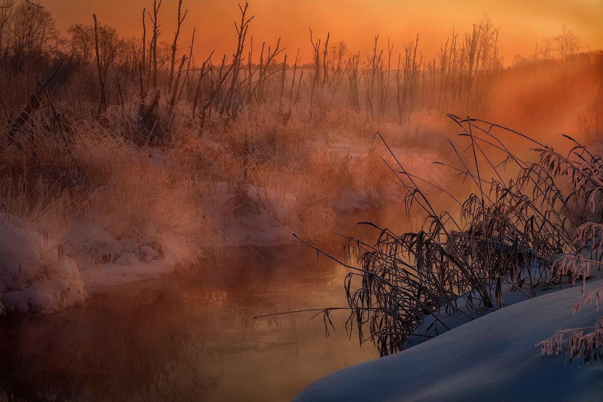 Туманный мороз на восходе - Fuseboy