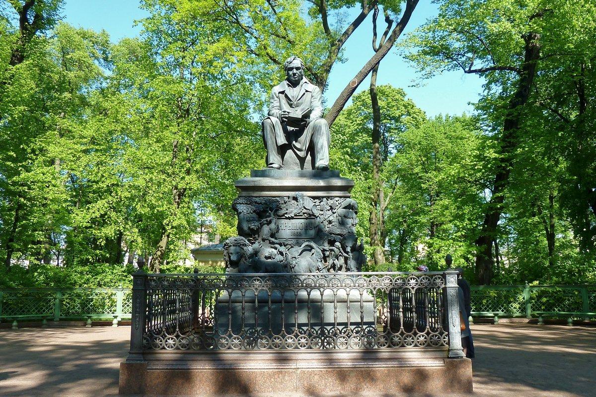Памятник И.А. Крылову - Наталья Т