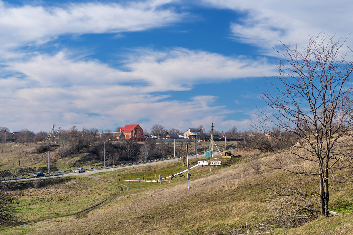 Село Коноково - Игорь Сикорский