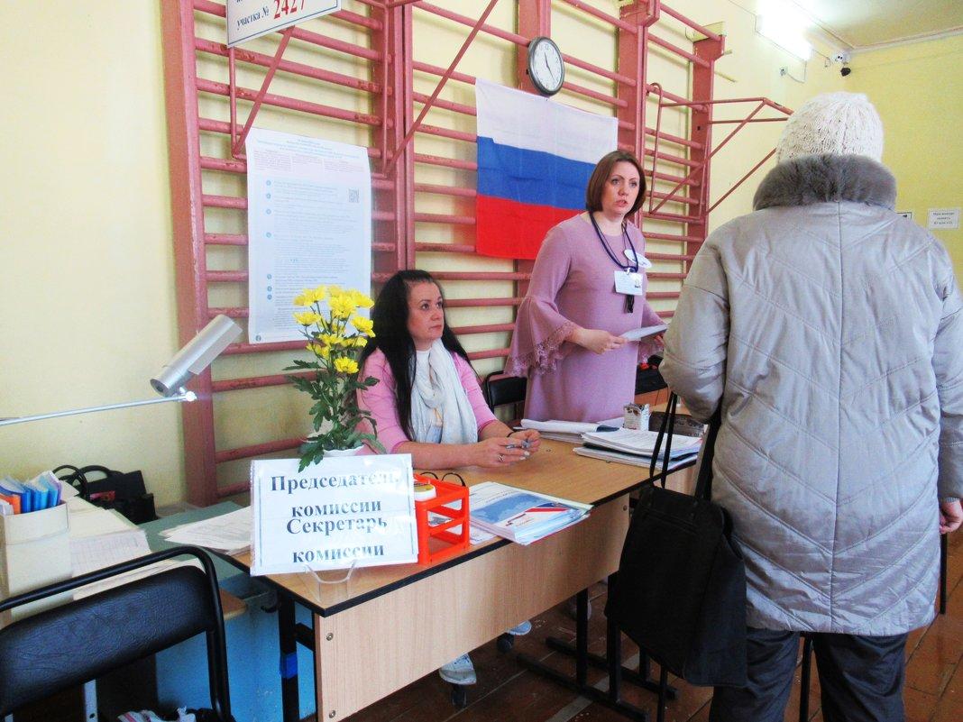 Избирательный участок - Лариса