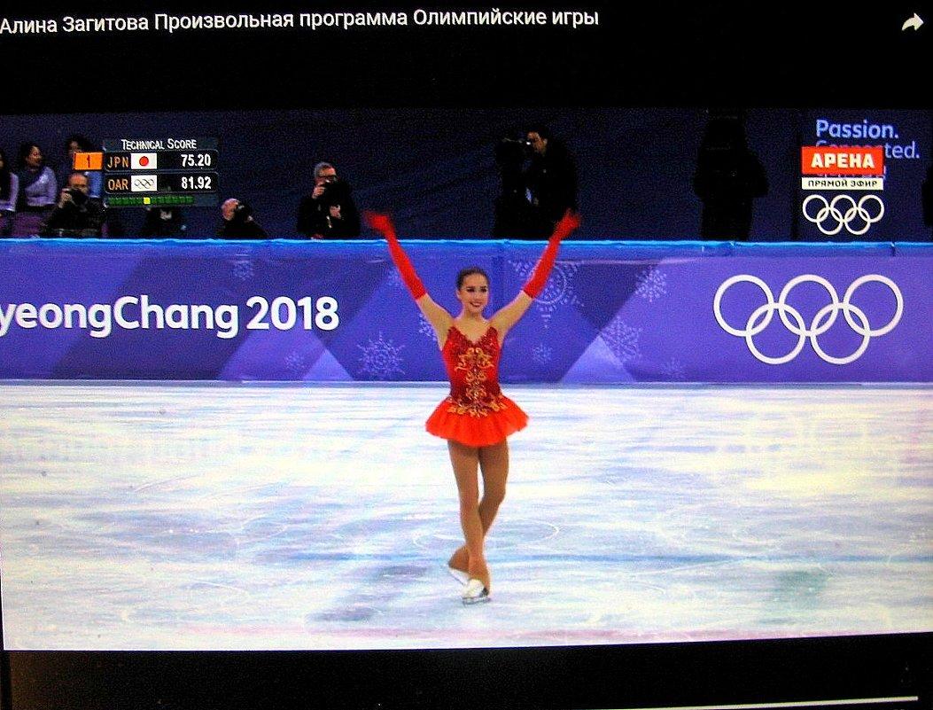 Выступает Алина Загитова - Марина Таврова