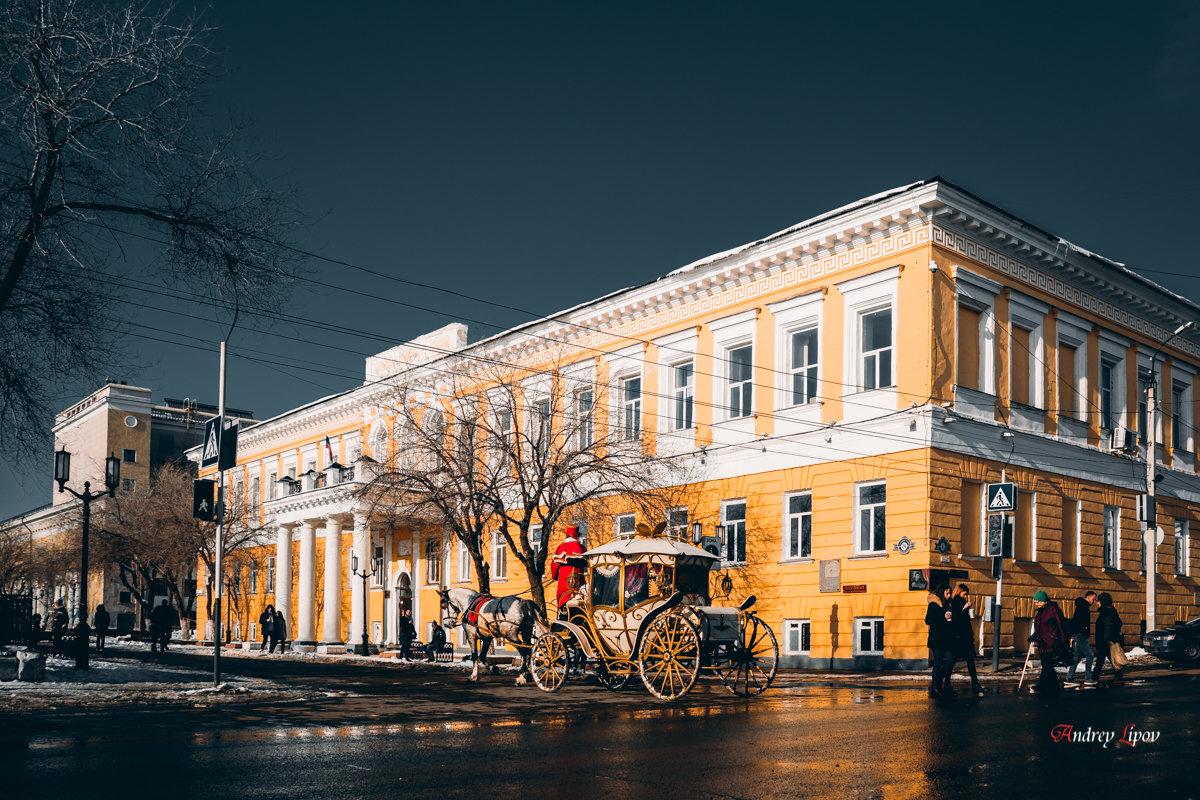 город Оренбург - Андрей Липов