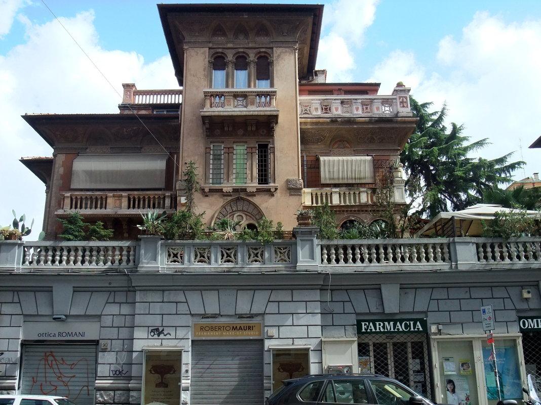 Дома Рима. - tatiana