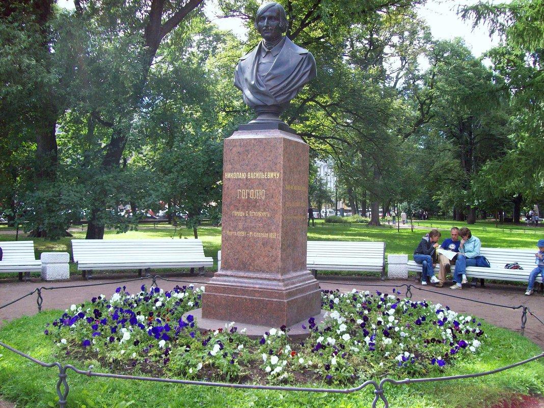 Александровский сад. Гоголь Н.В. - alemigun