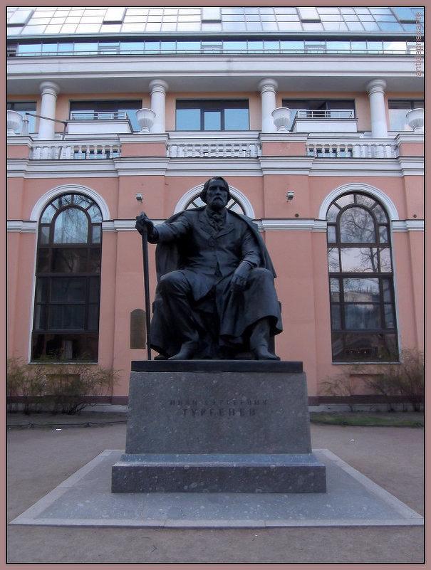 Тургенев в Петербурге - vadim