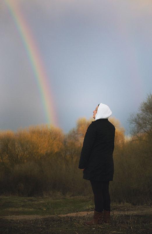 Весенняя радуга - Толеронок Анна