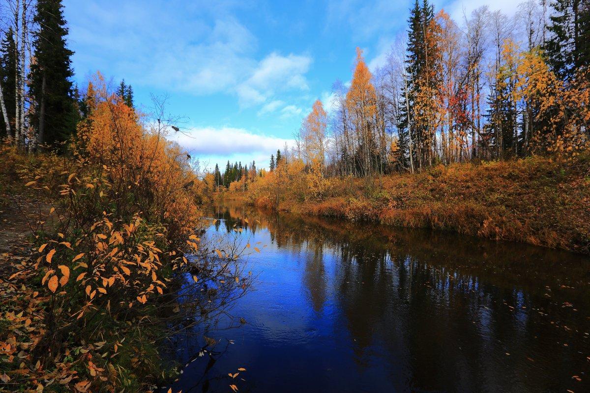 Осень - Василий