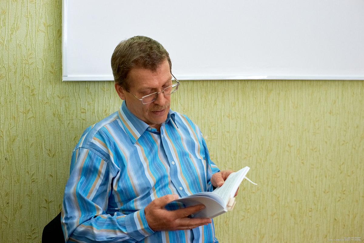 Сергей Бухарин, писатель - Владислав Левашов