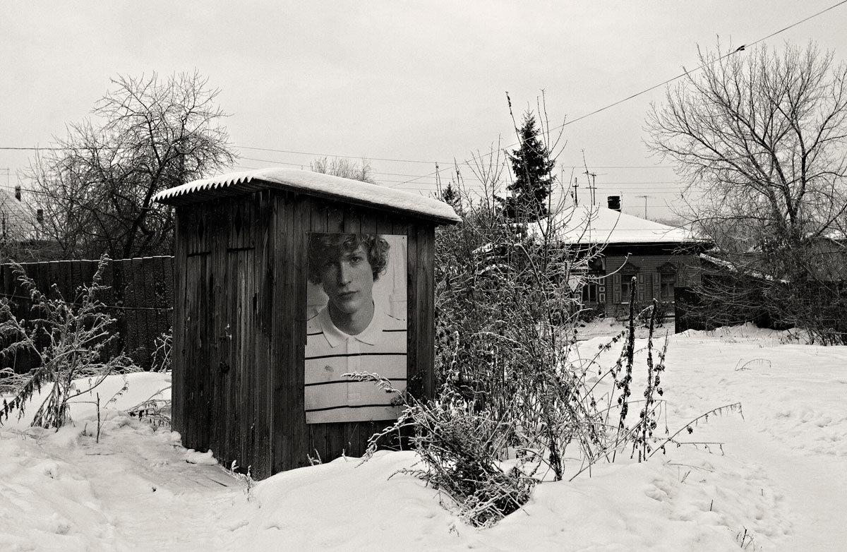 Дворик - Людмила Цвиккер