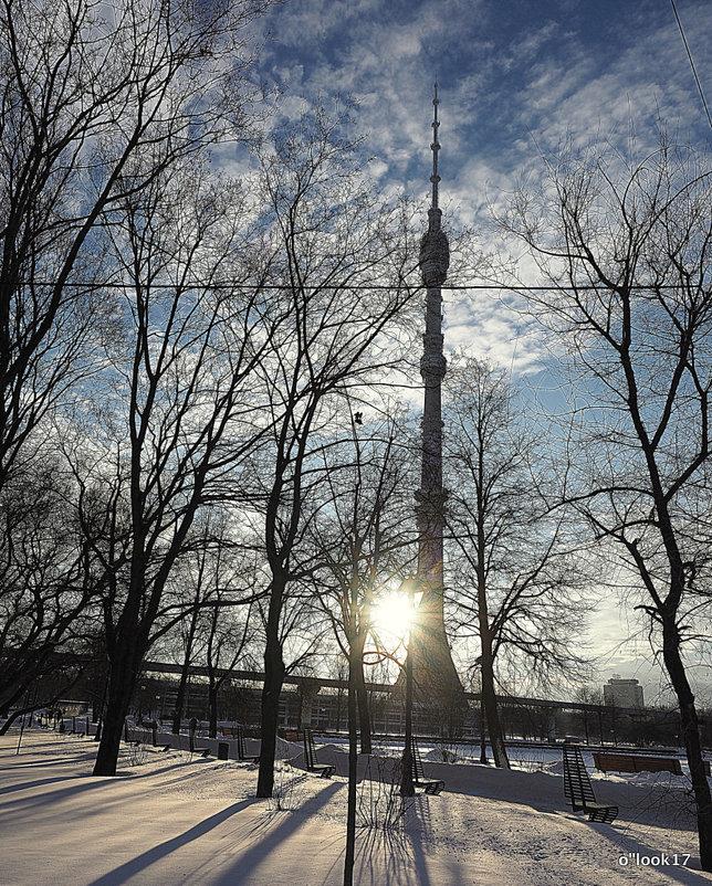 выше солнца, а - Олег Лукьянов
