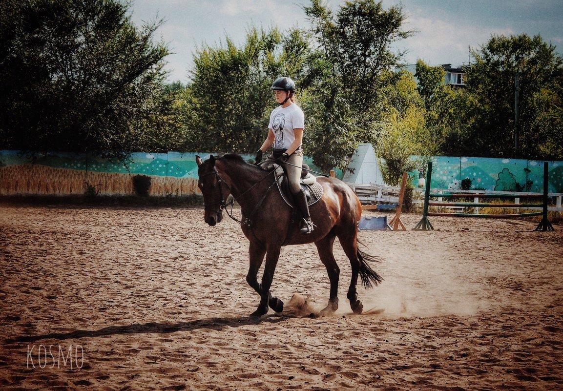 Конный спорт - Анастасия Косьмина