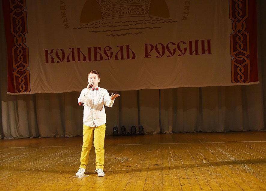 Международный конкурс-фестиваль «Колыбель России» - Центр Юность