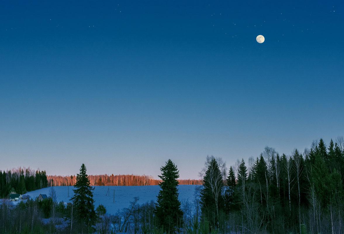 Как Солнце и Луна в прятки играли - Ринат Валиев